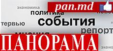 http://pan.md/