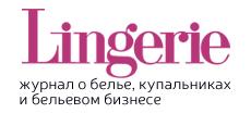 http://www.lingerie-magazin.ru/