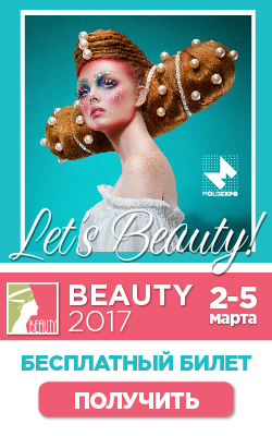http://beauty.moldexpo.md/registrare/