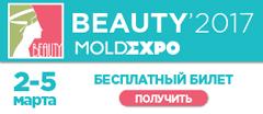 http://beauty.moldexpo.md/registrare/