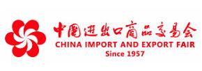 http://www.cantonfair.org.cn