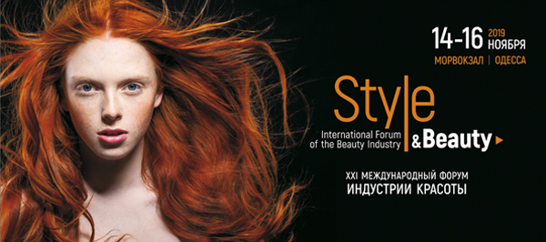 https://www.facebook.com/style.beauty.odessa/