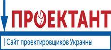 https://www.proektant.ua/